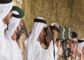 قطر تستنكر التجسس الإماراتي وتتساءل عن صلته بالأزمة الخليجية