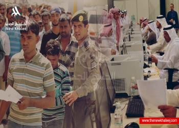 منحدر خطير للاقتصاد السعودي