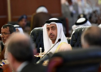 الإمارات تعقد لقاءات سرية مع نواب بريطانيين بشأن اليمن