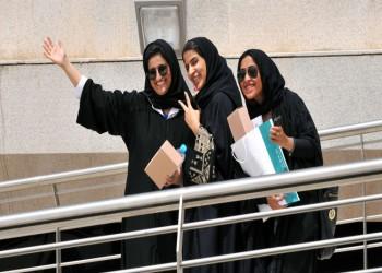 جامعة سعودية تسمح للطالبات بالخروج دون تصريح