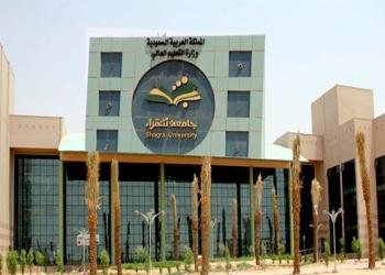ناشطون غاضبون من معاناة طالب سعودي مع جامعة شقراء