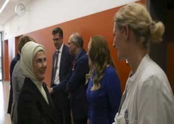 سيدة تركيا الأولى تزور مستشفى شاريتيه برلين التاريخي بألمانيا