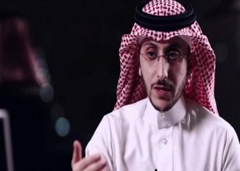بدء محاكمة الزامل.. والنيابة السعودية تتهمه بتأييد الإخوان وقطر