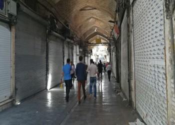 محلات تجارية إيرانية تغلق أبوابها احتجاجا على الأوضاع الاقتصادية