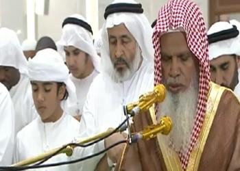إمام المسجد النبوي: تتبع المسلسلات من أسباب الطلاق