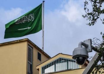 مطالبة أممية برفع الحصانة عن قنصلية السعودية ودبلوماسييها بإسطنبول