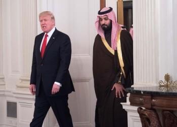 CNN: ترامب يشعر بأن السعوديين خانوا ثقته بقتل خاشقجي