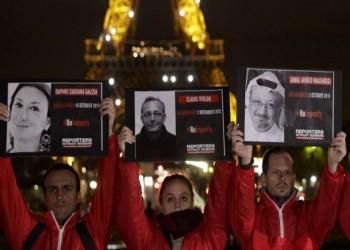 إطفاء أنوار برج إيفل ترحما على خاشقجي وقتلى الصحفيين