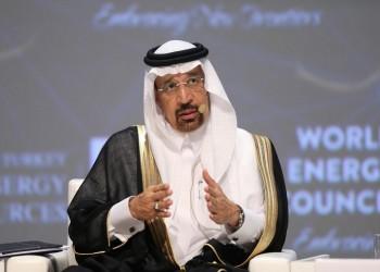 الرياض: يجب خفض إنتاج النفط العالمي مليون برميل يوميا
