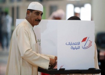 البحرين تتحدث عن إقبال كثيف بالانتخابات رغم دعوات المقاطعة