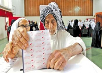 انتخابات البحرين البرلمانية والبلدية تتجه للإعادة