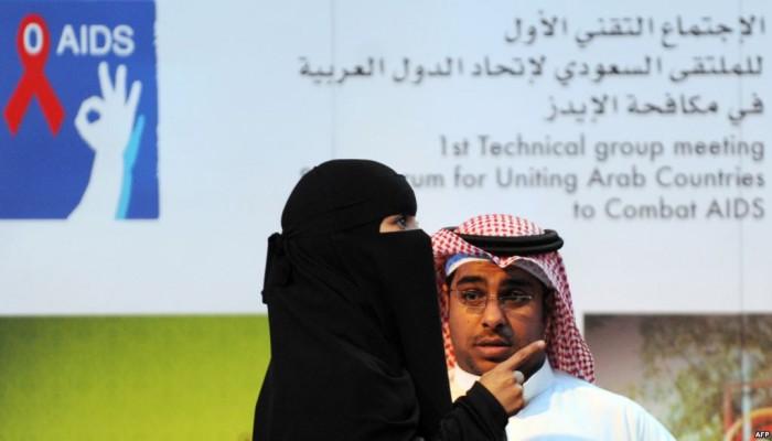 انخفاض معدلات الإصابة بالإيدز في السعودية
