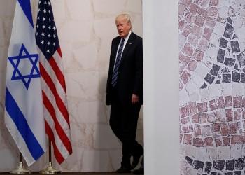 العدل الدولية تنظر بشكوى فلسطين ضد الولايات المتحدة