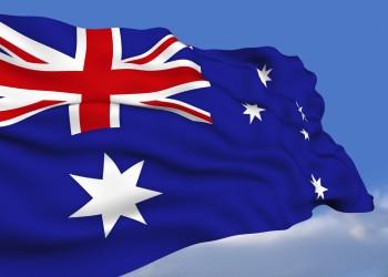 أستراليا تحذر مواطنيها قبل الاعتراف بالقدس عاصمة لإسرائيل