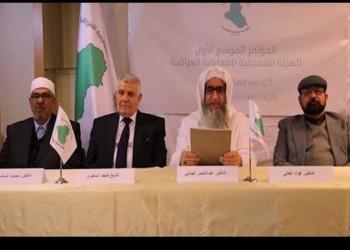 هيئة معارضة عراقية تدعو لتأسيس حكومة منفى وانتخابات حرة