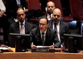 الكويت تعترض على مشروع القرار البريطاني بشأن هدنة اليمن
