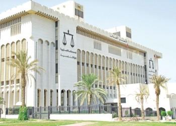 الدستورية تحرم المعلمة الكويتية المتزوجة بأجنبي من بدل السكن