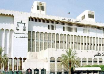 حدس وحشد تنتقدان حكم دستورية الكويت: يعارض جوهر الديمقراطية