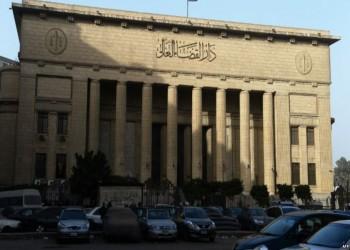 حكم نهائي بإعدام مصري أدين بقتل طبيب قبطي