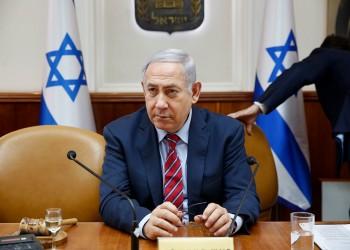 ائتلاف الحكومة الإسرائيلية يقرر حل الكنيست وإجراء انتخابات مبكرة