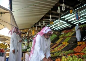 ارتفاع معدل التضخم في السعودية 2.8% خلال نوفمبر