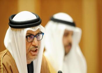 الإمارات تستنكر تأسيس مكتب للمعارضة البحرينية في بغداد