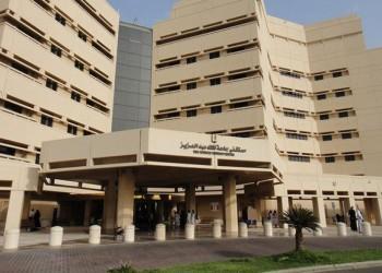 لطلاب الطب.. السعودية تستورد 150 جثة بـ40 مليون ريال سنويا