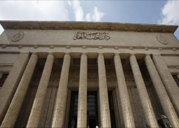 قضاة مصر يشتكون من الغلاء ويستغيثون لرفع المعاناة