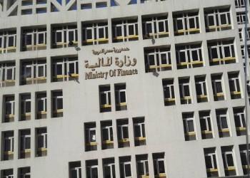 مصر تروج لسندات حكومية في دول خليجية وأسواق آسيوية