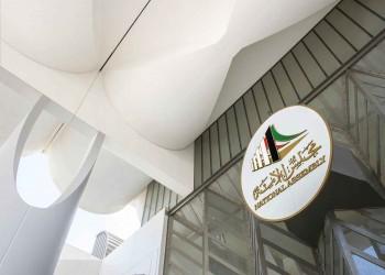 حكومة الكويت تتمسك بعدم منح الجنسية لغير المسلمين
