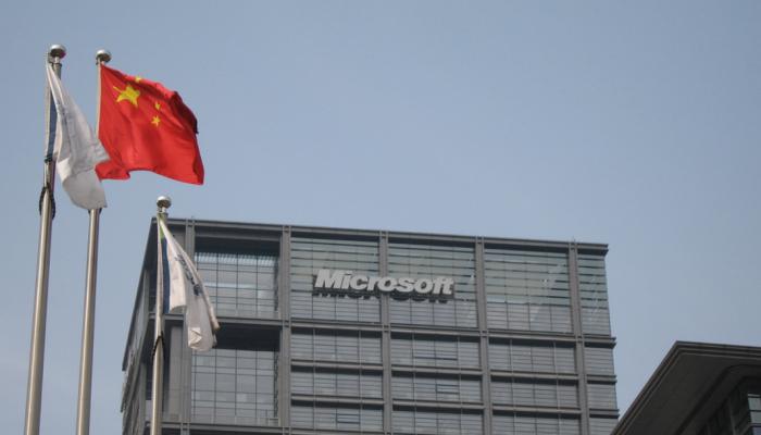 الصين تحجب آخر محرك بحث أجنبي على الإنترنت
