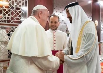 البابا في الإمارات: «جيكل» التسامح و«هايد» القمع!