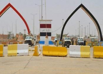 بغداد وأربيل توحدان الرسوم والإجراءات الجمركية