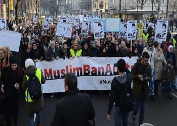 غضب بالنمسا لإلغاء كلمة الإسلام من الشهادات المدرسية