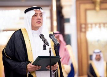 تركي الدخيل يؤدي القسم سفيرا للسعودية لدى الإمارات