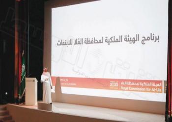 السعودية تبتعث ألف طالب من العلا لدراسة الآثار والسياحة