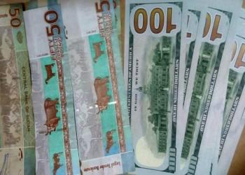 تراجع الجنيه السوداني إلى مستوى قياسي في السوق الموازية