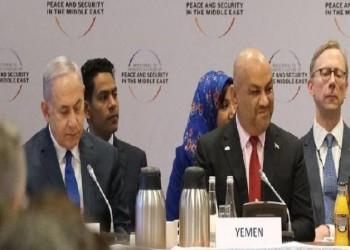 الغارديان: مؤتمر وارسو كسر ثمن إسرائيل التاريخي للتطبيع مع العرب