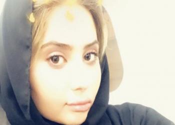 أنباء عن وفاة مغنية الراب الكويتية دانة العليان