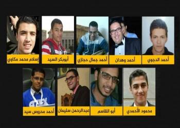 العفو الدولية تناشد حلفاء مصر وقف الإعدامات الدامية