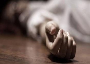 انتحار مصري بمادة مسممة لعدم قدرته على تكاليف الزواج