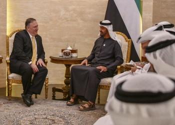 لوب لوج: آن أوان محاسبة الإمارات على انتهاكاتها في اليمن