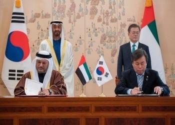 الإمارات وكوريا الجنوبية توقعان عددا من الاتفاقيات ومذكرات التعاون