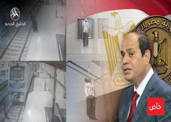 الانتحار في مصر.. معدلات غير مسبوقة وتدخل رئاسي وسط تكتم رسمي