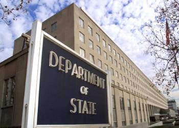 أمريكا ترفض منح تأشيرات لـ37 ألف شخص في 2018