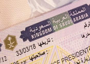 السعودية تصدر 9 آلاف تأشيرة إلكترونية لـ3 فعاليات سياحية