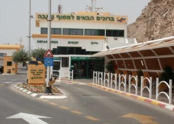 الأمن المصري يعتقل إسرائيليين اثنين على معبر طابا الحدودي