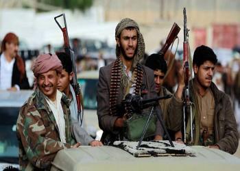 مقتل 20 حوثيا بينهم قيادي بارز في غارات للتحالف العربي