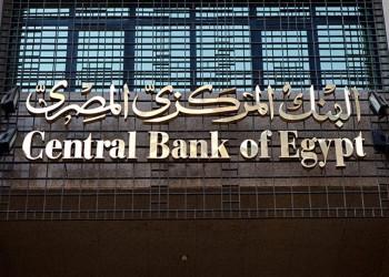 خبير اقتصادي يؤكد خسارة مصر 33 مليار جنيه خلال عام