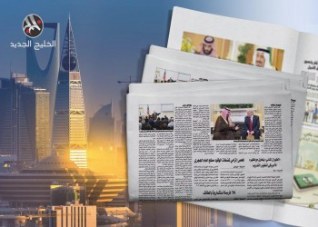 صحف الخليج تبرز دعم ترامب للتحالف العربي وتسلم قطر للأباتشي